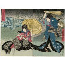 Gigado Ashiyuki: Actors Arashi Kitsusaburô (R) and Sawamura Kunitarô (L) - Museum of Fine Arts