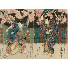 Gigado Ashiyuki: Actors Arashi Rikan II as Fuwa Banzaemon (R) and Onoe Kikugorô III as Nagoya Sanza (L) - Museum of Fine Arts