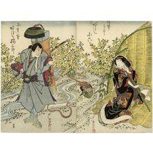 Gigado Ashiyuki: Actors Arashi Koroku IV as Ise no Jijû (R) and Arashi Kitsusaburô II as Ono no Takamura (L) - Museum of Fine Arts
