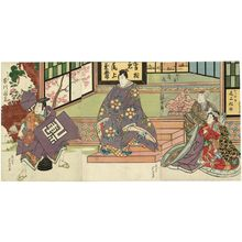Gigado Ashiyuki: Actors Onoe Matsusuke III as Kariya-hime and Asao Gakujûrô I as Kakuju (R), Onoe Kikugorô III as Kanshôjô (C), and Ichikawa Danzô V as Terukuni (L) - Museum of Fine Arts