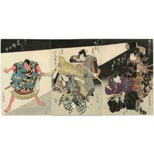芦幸: Actors Ichikawa Danzô V as Hagizuka Narutonosuke and Bandô Jûtarô I as Hamana Oribe (R); Ôtani Tomoemon II as Ogata Rikimaru and Asao Gakujûrô I as Fukushima Saemon (C); and Arashi Kitsusaburô II as Hakata no Shimazô (L) - ボストン美術館