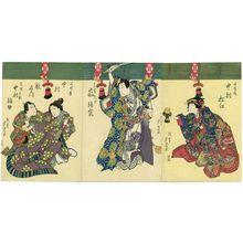 Gigado Ashiyuki: Actors Nakamura Matsue as the Daughter Karaori (R), Arashi Rikan II as Mashiba Hisatsugu (C), Nakamura Utaemon III as Ishida no Tsubone and Nakamura Umesuke I as Mashiba Hisaaki (L) - Museum of Fine Arts