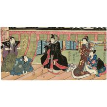 芦幸: Actors Fujikawa Tomokichi II as Tonami and Sawamura Kunitarô II as Nishiki no Mae (R); Onoe Kikugorô III as Kanshôjô (C); Asao Gakujûrô I as Takebe Genzô and Arashi Shagan I as Mareo (L) - ボストン美術館