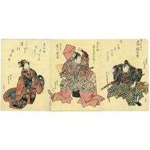 Gigado Ashiyuki: Actors Arashi Kitsusaburô as Kajiwara Heiji (R), Ichikawa Danzô as Kajiwara Genta (C), and Sawamura Kunitarô (L) as the Maidservant (Koshimoto) Chidori - Museum of Fine Arts
