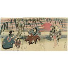 芦幸: Actors Ichikawa Ebijûrô I as Ukisu no Iwamatsu (R), Arashi Kitsusaburô II as the Farmer Jûsaku (C), Arashi Kitsuzô as Jûkichi and Sawamura Kunitarô II as Jûsaku's Wife O-Kinu (L) - ボストン美術館