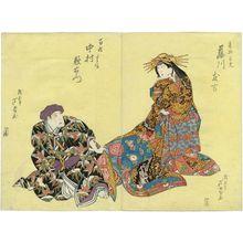 Gigado Ashiyuki: Actors Fujikawa Tomokichi (R) and Nakamura Utaemon (L) - Museum of Fine Arts