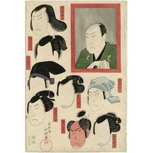 春好斎北洲: Actor Arashi Kitsusaburô I (Rikan) in the dressing room mirror, with wigs and makeup for various roles, from an untitled series of five - ボストン美術館
