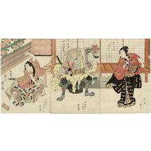 春好斎北洲: Actors Arashi Koroku IV as Ushiwakamaru (R), Nakamura Utaemon III as Kiichi Hôgen (C), and Ichikawa Ebijûrô I as Chienai (L) - ボストン美術館
