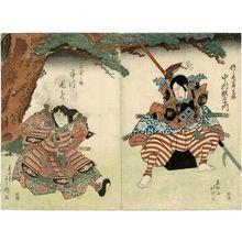 Shunkosai Hokushu: Actors Nakamura Utaemon III as Sasaki Shirô Takatsuna (R) and Ichikawa Danzô V as Miuranosuke (L) - Museum of Fine Arts