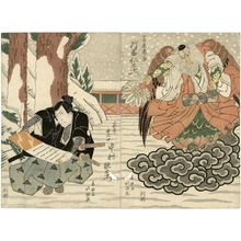 春好斎北洲: Actors Kataoka Nizaemon VII as Kasahara Rôô (R) and Nakamura Utaemon III as Miyamoto Musashi (L) - ボストン美術館