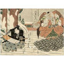 Shunkosai Hokushu: Actors Kataoka Nizaemon VII as Kasahara Rôô (R) and Nakamura Utaemon III as Miyamoto Musashi (L) - Museum of Fine Arts