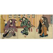 歌川広貞: Actors Mimasu Daigorô IV as Maboroshi Takeemon (R), Jitsukawa Enzaburô I as Hanaregoma Chôkichi (C), and Nakamura Utaemon IV as Nuregami Chôgorô (L), in Act 1 of Chôchô no Monbi - ボストン美術館