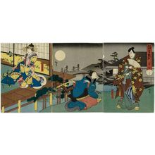 Utagawa Hirosada: Actors Nakamura Utaemon IV as Fuwa Banzaemon (R), Yamashita Kinsaku IV as Okuni (C), and Nakayama Nanshi II as Kazuragi (L), in Act 7 of Inazuma Sôshi - Museum of Fine Arts