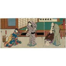 Utagawa Hirosada: Actora Nakamura Utaemon IV as Ôtsuya Matahei and Nakamura Tomosa II as the head clerk Monbei (R), Jitsukawa Enzaburô I as Nagoya Sanza (C), and Nakayama Nanshi II as Matahei's daughter Kaide (L), in Act 6 of Inazuma Sôshi - Museum of Fine Arts