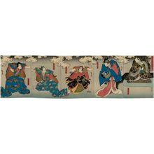 Utagawa Hirosada: Actors, from right: Ichikawa Danzô VI as Kudô Saemon, Fujikawa Tomokichi III as Maizuru-hime, Nakamura Tamashichi I as Kobayashi Asahimaru, Kataoka Gadô II as Soga Jûrô, and Ichikawa Ebizô V as Soga Gorô, in Act 1 of Soga Monogatari - Museum of Fine Arts