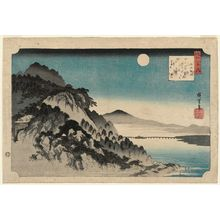 Utagawa Hiroshige: Autumn Moon at Ishiyama Temple (Ishiyama shûgetsu), from the series Eight Views of Ômi (Ômi hakkei no uchi) - Museum of Fine Arts