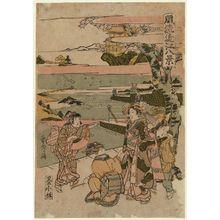 Urakusai Nagahide: Fashionable Eight Views of Ômi (Fûryû Ômi hakkei) - Museum of Fine Arts