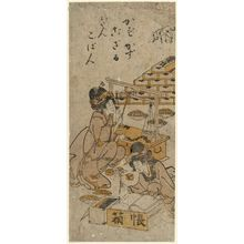 Urakusai Nagahide: Lots and Lots of Silver Coins (Kazu kazu gozaru gin koban) - Museum of Fine Arts