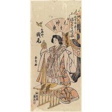 Urakusai Nagahide: Asao of the Mimasuya in Daidai Kagura, from the series Gion Festival Costume Parade (Gion mikoshi arai nerimono sugata) - Museum of Fine Arts