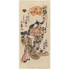 Urakusai Nagahide: Kameji of the Minamotoya as a Dutchman, and Tsuruji of the same house as a Woman of Sazoyan, in Comical Dutch Bamboo (Oranda okashidake), from the series Gion Festival Costume Parade (Gion mikoshi arai nerimono sugata) - Museum of Fine Arts