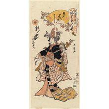 Urakusai Nagahide: Umegiku of the Atarashiya as a Musician (Sakibayashi), from the series Gion Festival Costume Parade (Gion mikoshi arai nerimono sugata) - Museum of Fine Arts