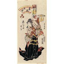 Urakusai Nagahide: Tora of the Kyô Izutsuya as Soga Gorô, from the series Gion Festival Costume Parade (Gion mikoshi harai nerimono sugata) - Museum of Fine Arts