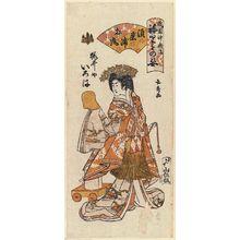 Urakusai Nagahide: Iroha of the Sakuraiya as Matsukaze at Suma Bay (Suma no ura Matsukaze), from the series Gion Festival Costume Parade (Gion mikoshi arai nerimono sugata) - Museum of Fine Arts
