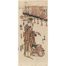 Urakusai Nagahide: Masaji of the Ujiya as the head of a Kabuki fan club, and her attendant Saku as a child actor bowing, from the series Gion Festival Costume Parade (Gion mikoshi harai nerimono sugata) - Museum of Fine Arts