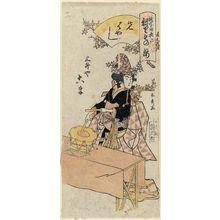 Urakusai Nagahide: Koma of the Mimasuya as a Musician (Sakibayashi), from the series Gion Festival Costume Parade (Gion mikoshi arai nerimono sugata) - Museum of Fine Arts