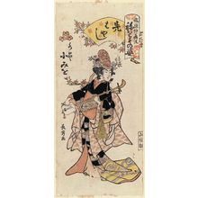 Urakusai Nagahide: Komiwo of the Mizuguchiya as a Musician (Sakibayashi), from the series Gion Festival Costume Parade (Gion mikoshi arai nerimono sugata) - Museum of Fine Arts