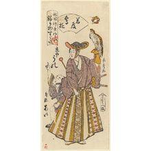 Urakusai Nagahide: Uno of the Kyôya as a Young Lord Enjoying Falconry (Wakadono taka asobi), with Ai as an Attendant (Tsukisoi), from the series Gion Festival Costume Parade (Gion mikoshi arai nerimono sugata) - Museum of Fine Arts