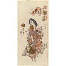 Urakusai Nagahide: Sue of the Kyô Izutsuya as a Fisherwoman in the Dance of Seven Changes Played by Utaemon (Utaemon yaku shichibake ama sugata), from the series Gion Shrine Costume Parade (Gion mikoshi arai, nerimono sugata) - Museum of Fine Arts