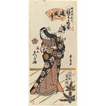 Urakusai Nagahide: depicting Dôjôji, from the series Gion Festival Costume Parade (Gion mikoshi arai nerimono sugata) - ボストン美術館