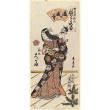 Urakusai Nagahide: depicting Dôjôji, from the series Gion Festival Costume Parade (Gion mikoshi arai nerimono sugata) - Museum of Fine Arts
