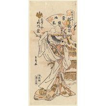 Urakusai Nagahide: Kisae of the Mimasuya as Tokiwa Gozen, from the series Gion Festival Costume Parade (Gion mikoshi arai nerimono sugata) - Museum of Fine Arts