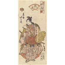 Utagawa Toyokuni I: Yukaji of the Kyôya as Tadanori at Ichinotani (Ichinotani Tadanori), from the series Gion Festival Costume Parade (Gion mikoshi harai, nerimono sugata) - Museum of Fine Arts