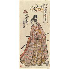 無款: Kikue of the Izutsuya as Kanô Minshi in the Role of Hanamaru (Minshi yaku Hanamaru), from the series Gion Festival Costume Parade (Gion mikoshi harai, nerimono sugata) - ボストン美術館