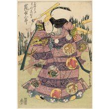Urakusai Nagahide: Actor Arashi Kichisaburô II as the Courier Chûji, actually Prince Koretaka - Museum of Fine Arts
