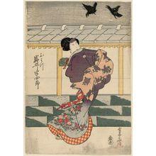 Urakusai Nagahide: Actor Iwai Hanshirô V as Ohatsu - Museum of Fine Arts