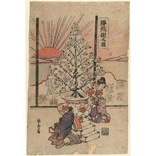 Urakusai Nagahide: Eisenju no zu - Museum of Fine Arts