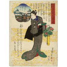 代長谷川貞信: Towers and Mansions at Kôrai Bridge (Kôraibashi yagura yashiki), from the series Customs of Osaka: Frivolous Songs Matched with Beauties (Naniwa fûzoku uwakiuta bijin awase no uchi) - ボストン美術館