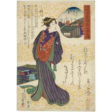 Hasegawa Sadanobu I: Spring View of Dôtonbori (Dôtonbori no shunkei), from the series Customs of Osaka: Frivolous Songs Matched with Beauties (Naniwa fûzoku uwakiuta bijin awase no uchi) - Museum of Fine Arts