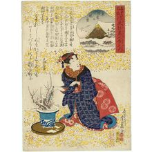 代長谷川貞信: Snowy Morning at the Eastern Hall (Higashi Midô no ?), from the series Customs of Osaka: Frivolous Songs Matched with Beauties (Naniwa fûzoku uwakiuta bijin awase no uchi) - ボストン美術館