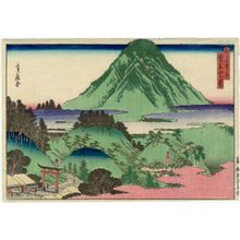 Hasegawa Sadanobu I: View of Mount Atago (Atago-yama no zu), from the series Famous Places in the Capital (Miyako meisho no uchi) - Museum of Fine Arts