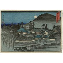 代長谷川貞信: Night View of An'yô-ji Temple at Maruyama (Maruyama An'yô-ji yakei), from the series Famous Places in the Capital (Miyako meisho no uchi) - ボストン美術館