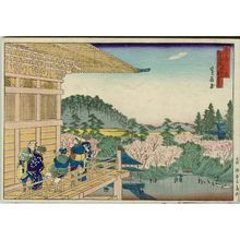 代長谷川貞信: The Chion-in, from the series Famous Places in the Capital (Miyako meisho no uchi) - ボストン美術館