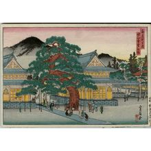 代長谷川貞信: Sekkô's Pine Tree at Myôshin-ji Temple (Myôshin-ji Sekkô matsu), from the series Famous Places in the Capital (Miyako meisho no uchi) - ボストン美術館