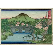 Hasegawa Sadanobu I: Eyeglass Bridge at Nishi Ôtani (Nishi Ôtani Megane-bashi), from the series Famous Places in the Capital (Miyako meisho no uchi) - Museum of Fine Arts