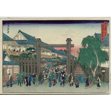 Hasegawa Sadanobu I: The Gate of the Shimabara (Shimabara deguchi kôkei), from the series Famous Places in the Capital (Miyako meisho no uchi) - Museum of Fine Arts