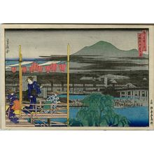 Hasegawa Sadanobu I: Cooling Off in the Evening on the Riverbed by Shijô Bridge (Shijô-bashi kawara yûsuzumi), from the series Famous Places in the Capital (Miyako meisho no uchi) - Museum of Fine Arts